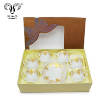 gold cups and saucers/Wholesale gold plated arabic tea cup set ceramic coffee cup saucer set