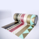 NEWMAX High Quality Free Samples Wholesale custom printed Colored washi tape