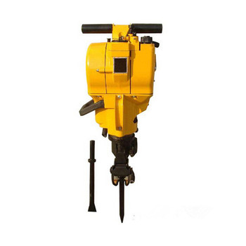 Gasoline hand held internal combustion rock drill