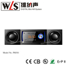 fm radio PM-301 DVD Combo with high quality low price and support Clock FM DVD VCD CD