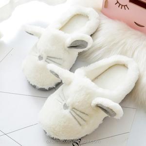 04a840a641e Plush Cat Slippers