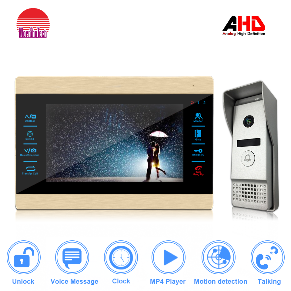 Security system door bell camera video 7 Inch TFT LCD with CE FCC ROHS Certification video Intercom sets