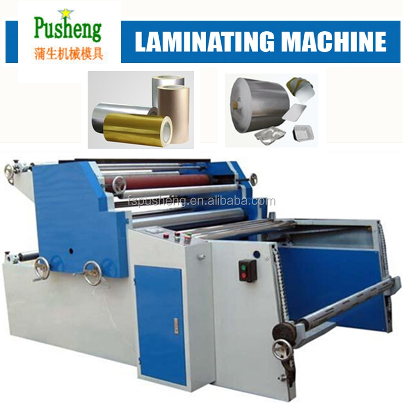 packing paper aluminum foil laminating machin
