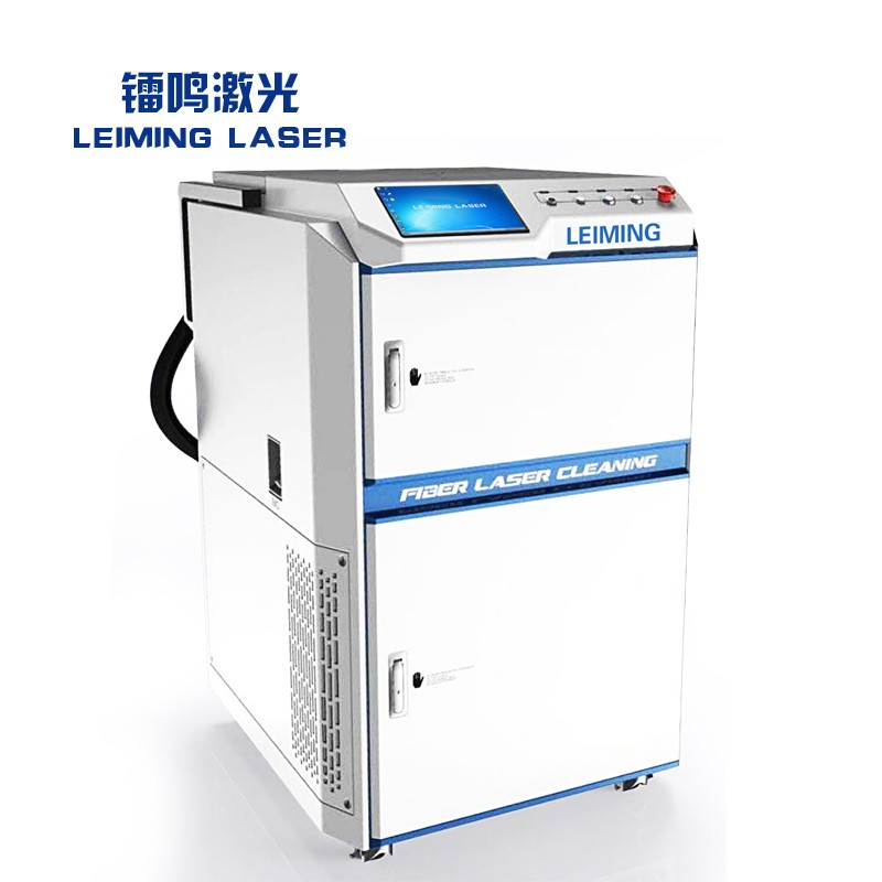 High Efficiency Cnc Laser Rust Removal Machine With Ce ...