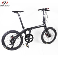 Dengfu Carbon folding bicycle 20 inch folding bike foldable bicycle for sale