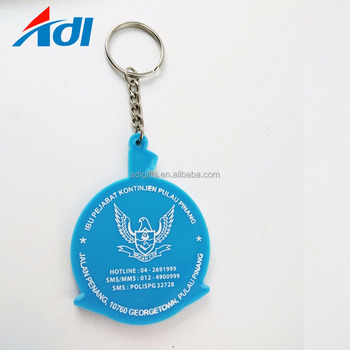 New creative and printed logo soft PVC keyholder keychain for sales