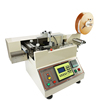 High speed and precision automatic computer cutting machine for woven belt ,cable ,label Hot and Cold cutting machine