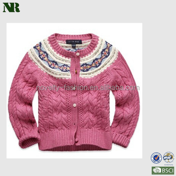 65ee6b16468d Baby Sweater Design