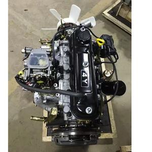 Toyota Engine 4y Efi, Toyota Engine 4y Efi Suppliers and