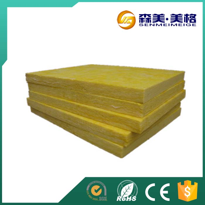 Partition wall fire rated water proof sound absorbing building materials high density glass wool board