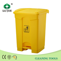 Factory best price new PP 45L foot pedal medical public plastic waste bin