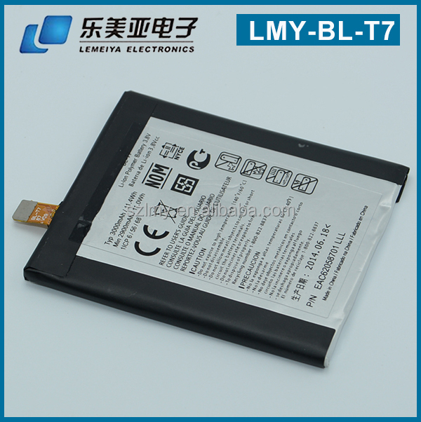 3000mah akku battera for lg phons used accessories wholesale shenzhen best prices for lg bl t7 G2 D800 D801 D802