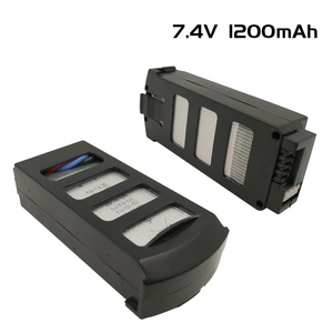 High quality 7.4V1200mAh rechargeable ion lithium battery for drone accessories