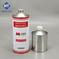 200ml Round Empty Metal Tin Can Engine Oil Cans For Motorcycle oil With Plastic Cap