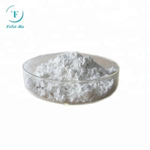 Factory Price high quality Amitraz 33089-61-1