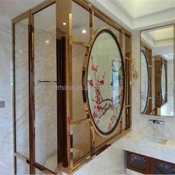 Merveilleux Window Decorative Metal Trim Strips, Stainless Steel Door Frame Trim