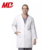Wholesale Medical Doctor Nurse Clothes Deluxe