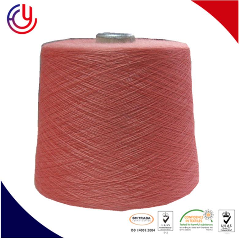 Shanghai Yarn Mercerized Wool Basolanwool Australian Wool Cone ...