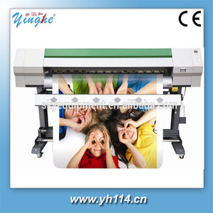 digital machine high resolution low price photographic printing machine