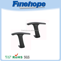 PU armrest for L type office chair,computer chair parts