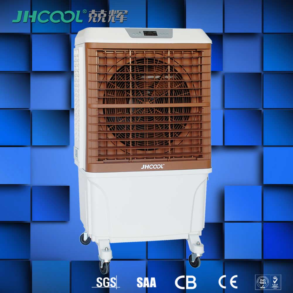 New product 2017 desert cooler in China for wholesale