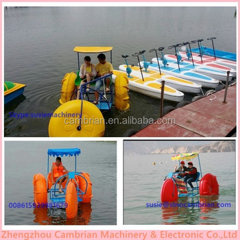 3 Hdpe Wheels Aluminum Alloy Frame Three Wheel Water Tricycle Water