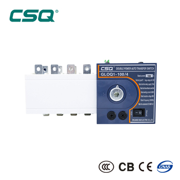 CSQ automatic transfer switch datakom