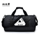2018 Trends Travel Duffel Leisure Weekender Gym Bag