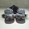 /product-detail/custom-printed-fabric-5-panel-snapback-caps-hats-725951791.html