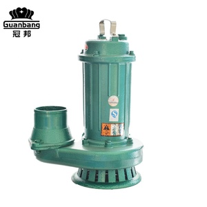 QX Type 2hp 3hp electric waterfilled submersible pump prices in india