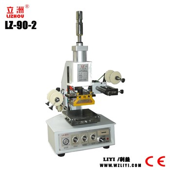 LZ-90-2 Pneumatic Paper Hot Stamping Machine with low price