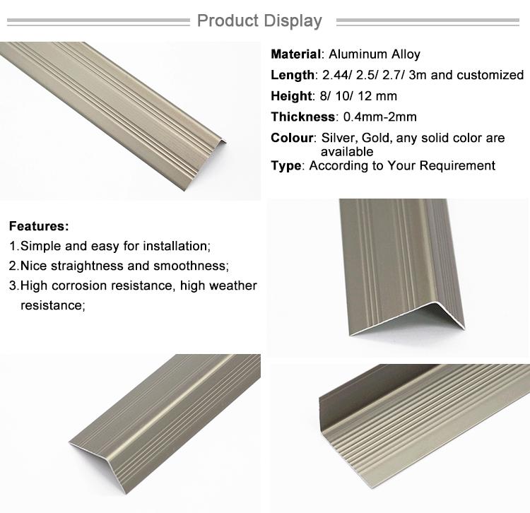 Singapore Market Curved Stair Nosing for Vinyl Flooring Laminate Flooring
