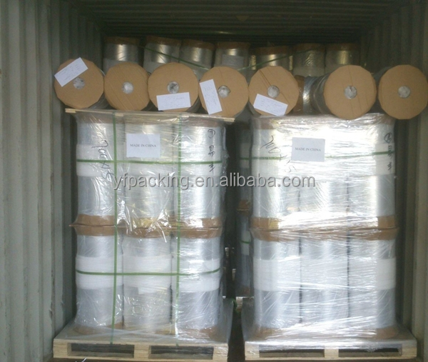 Heat Sealable Metallized BOPP film manufacturer in china
