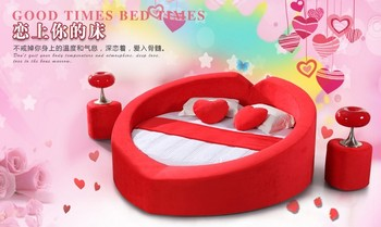 Red Fabric Heart Shaped Bed Design 2014