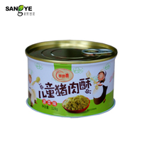 OEM Costomized Food Safe Caviar Food Tin Can