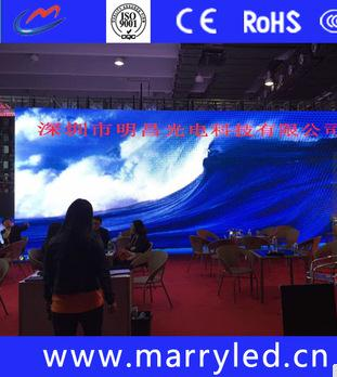 Indoor led grande schermo display/pubblicità indoor led display screen/xxx riproduzione video display a led