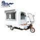 JX-FR220GH Shanghai Jiexian electric three wheel motorcycle scooter ice cream cart popcorn cart food truck trailer for sale