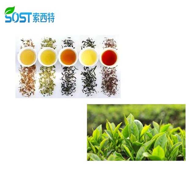 Chinese Supplier Wholesale Organic Instant Tea Powder - 4uTea | 4uTea.com