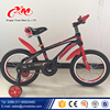 Various styles with newest humanized design kids sports bike / hot sale kids 4 wheel bike / bike for kids