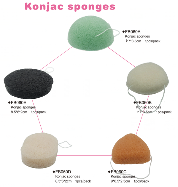 100% Natural Facial Wash Body Exfoliating Bath Konjac Sponge