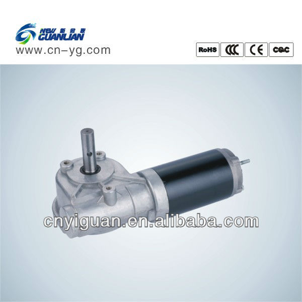 New Guanlian electric dc motor 12v 200w