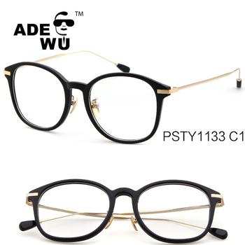 Ade Wu Vintage Buffalo Horn Optical Frames Non-prescription ...