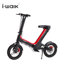 2018 foldable electro electric scooter with seat for adults