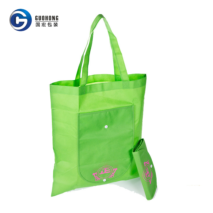 Cheap customized logo eco friendly pp woven shopping foldable nonwoven bag