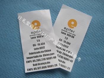 Usa White Label Clothing Fashion Brand Label Wash Label For Custom ...
