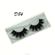 Private label 3d prime sky pro perfect silk lashes premium silk strip eyelashes