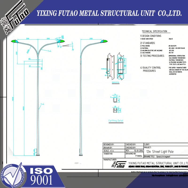 High quality galvanized steel post