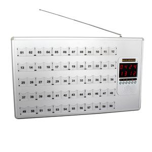 Patients emergency alert buzzer system wireless nurse call system