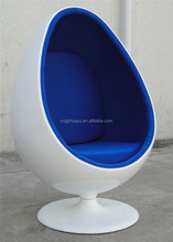 Home furniture fiberglass egg pod chair