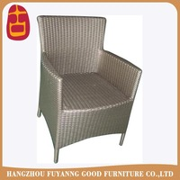 outdoor garden PE rattan cafe chair rattan woven chair furniture